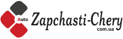 Народичи магазин Zapchasti-chery.com.ua