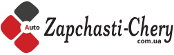 """Наконечник рульовий Деу Сенс купити в інтернет магазині """"ZAPCHSTI-CHERY"""""""